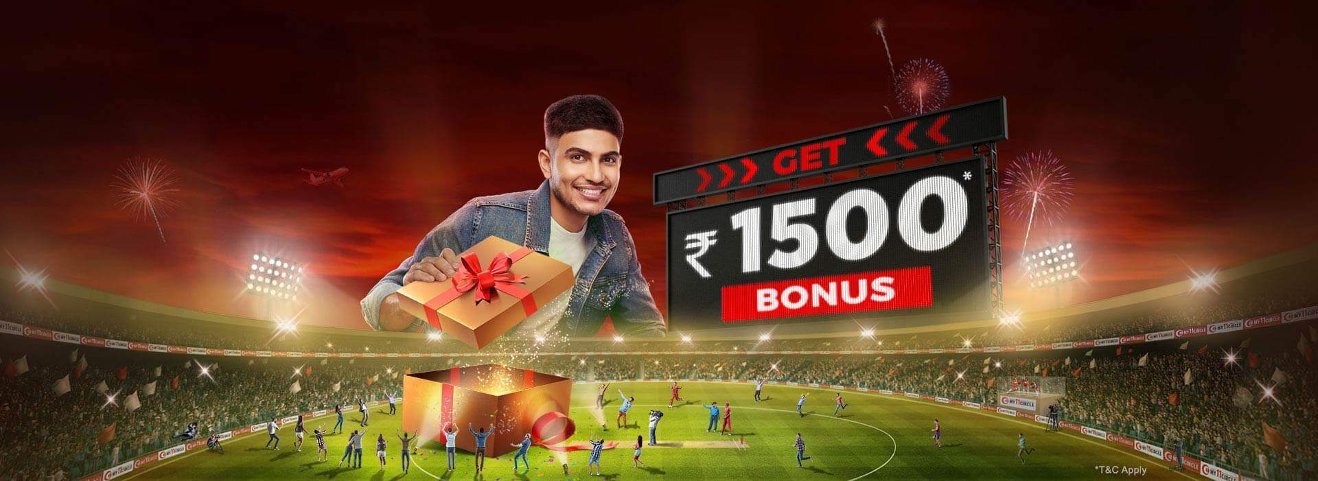 Get Rs. 1500* Bonus
