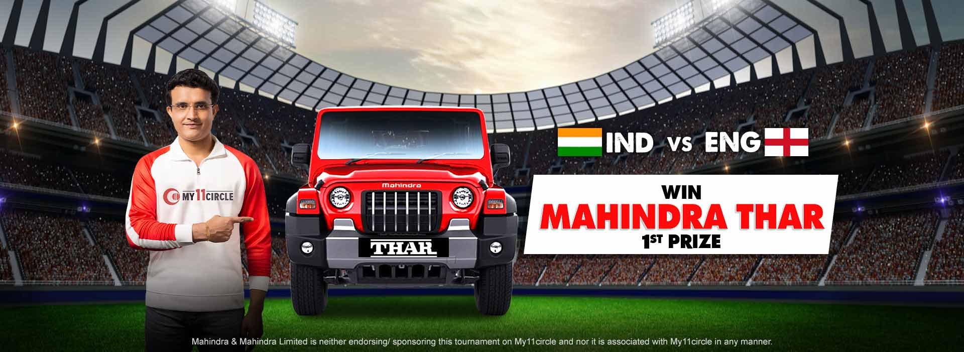 Beat Laxman and Win 5X Cash