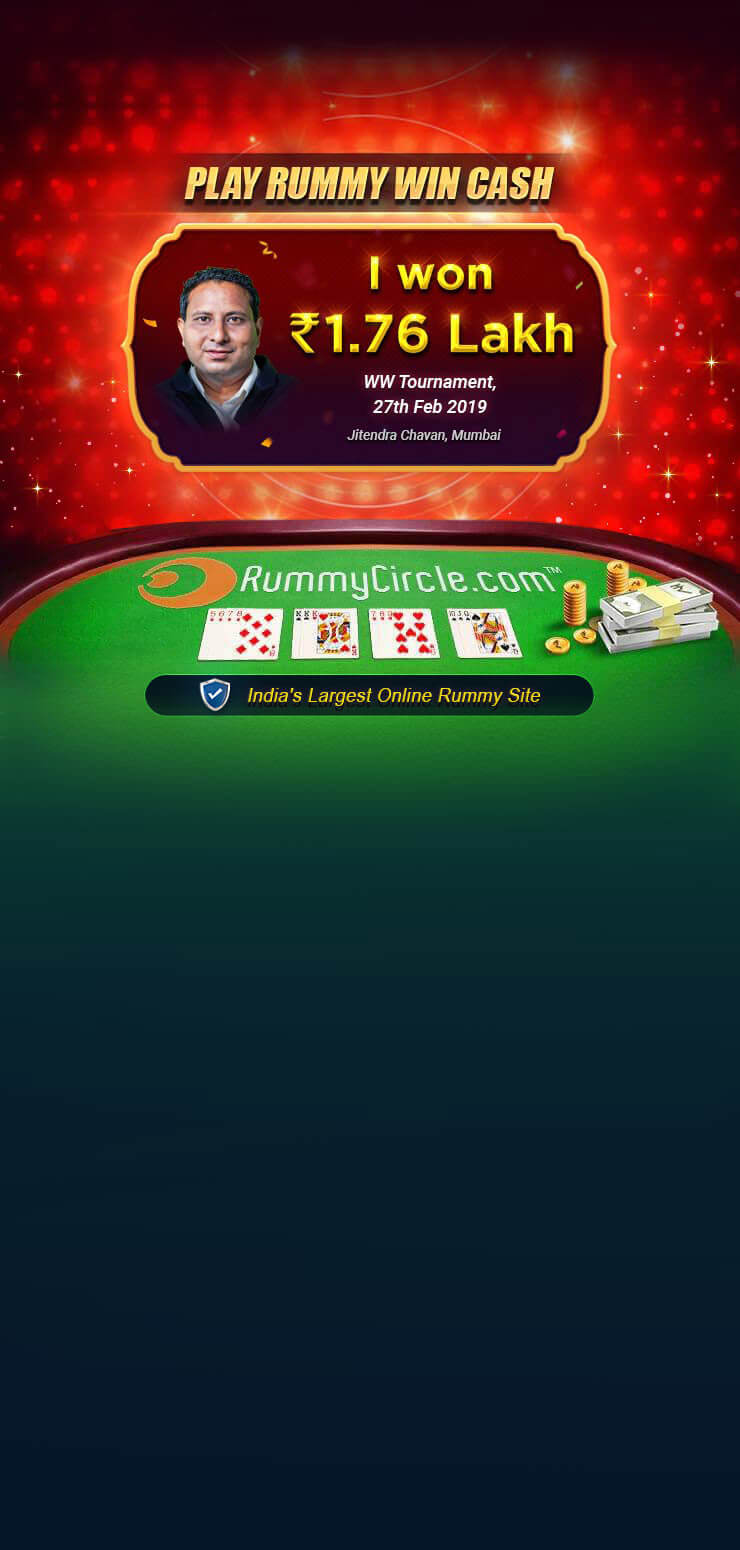 Real Rummy Real Cash