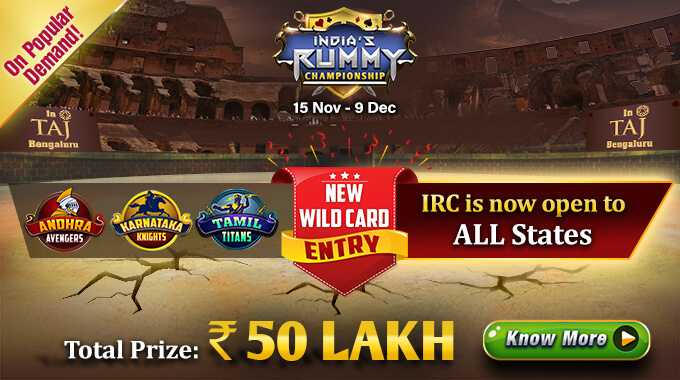 India's Rummy Championship