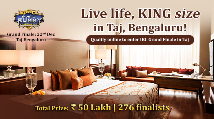 Indias Rummy Championship - Total Prize Rs. 50 Lakh
