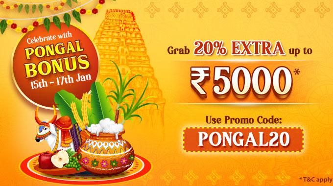 Pongal Bonus.html