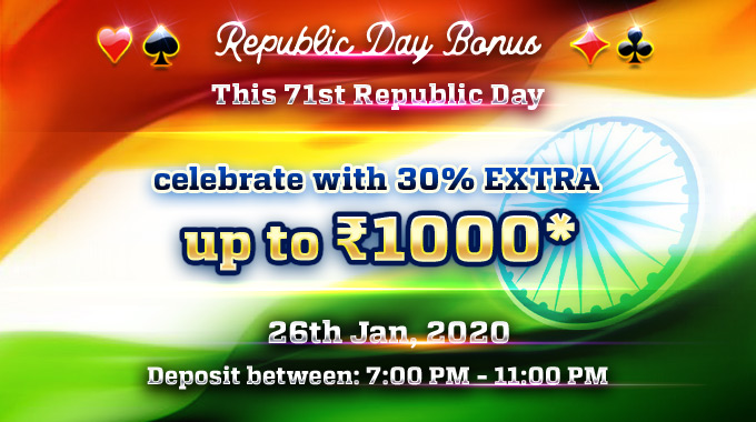 Republic day bonus
